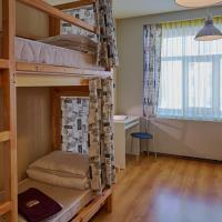 Hostel Young on Pushkina