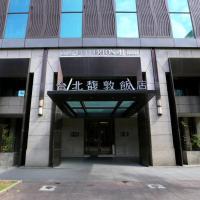 Taipei Fullerton Hotel - South