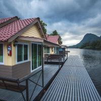 Naphatphorn Resort