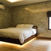 Nai Suan Inn