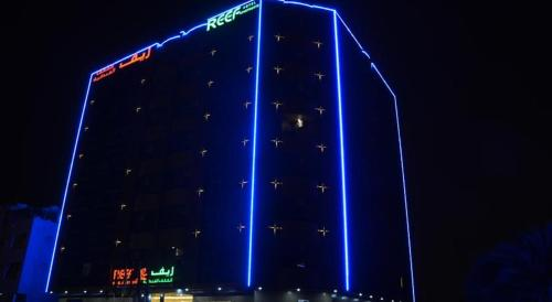 Reef Hotel Apartments 1(TABASUM GROUP)